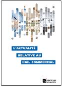 L_actualite_relative_au_bail_commercial.PNG